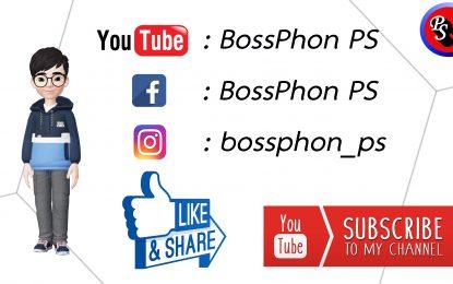 ยินดีต้อนรับสู่ Boss Phon