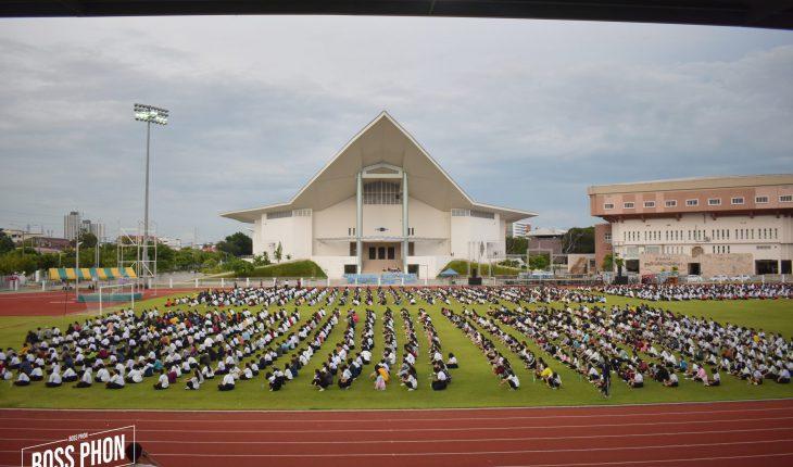 นักศึกษาชั้นปีที่ 1 สาขาวิชาพุทธศาสนศึกษา เข้าร่วมซ้อมใหญ่พิธีอัญเชิญตราพระลัญจกร สักการะอนุสาวรีย์ท้าวสุรนารี และบายศรีสู่ขวัญน้องใหม่ ปี 63